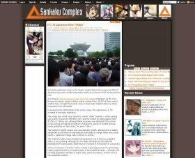 「日本人の4人に1人がオタク」調査を紹介している「Sankaku Complex」