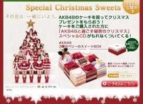 AKB48 3種のベリースイートBOX