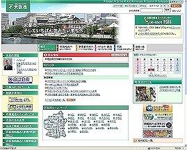 橋下・新大阪市長は「職員改革」にどう取り組むのか。