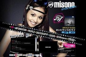 写真は、misonoさんの公式ホームページ