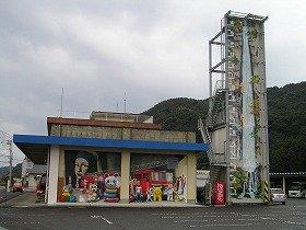 消防署のパロディー壁画(阿久根市提供)