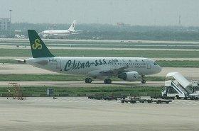 中国・上海のLCC「春秋航空」は、高松空港への乗り入れが決まっている