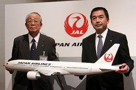 鶴丸ロゴを発表する稲盛和夫会長(左)と大西賢社長(右)