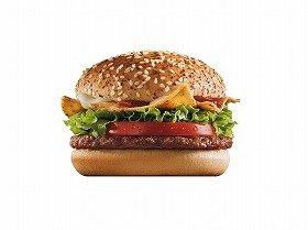 タコスのバーガーはドイツが先だった(写真提供:McDonald's Deutschland)
