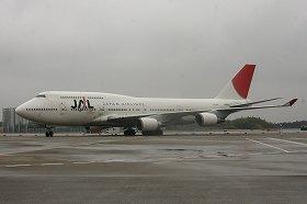 ボーイング747-400型機は、今では6機が在籍するのみだ