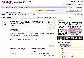 「aicezuki」は一体何者なのか。