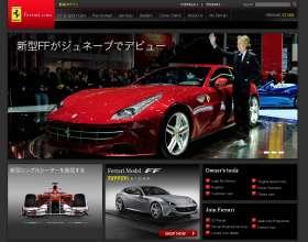 日本での「お披露目」が待ち遠しい(写真は「フェラーリ公式ホームページ」)