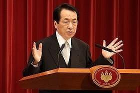 菅首相は「庶民派」から「セレブ派」へ?