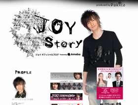 JOYさんのブログ画面