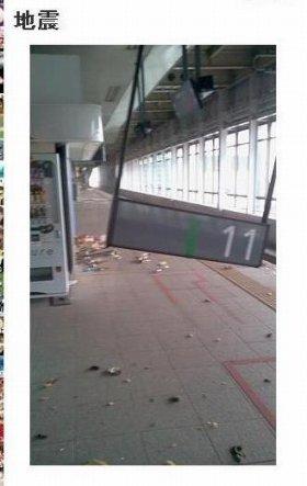 ツイッターでは仙台駅の被害を伝える写真が投稿されています