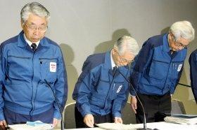 福島第1原発の事故について謝罪する東京電力の勝俣恒久会長(中央)。左は藤本孝副社長、右は武藤栄副社長