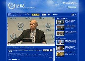 動画サイト上に公開されたIAEAの記者会見