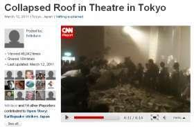 「CNN iReport」に投稿された動画