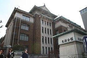 九段会館(写真)以外の大型施設でも天井落下の被害があった