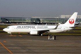 「がんばろう日本」の塗装がほどこされた臨時便が仙台空港に向けて出発した