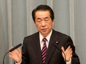 会見に臨む菅直人首相