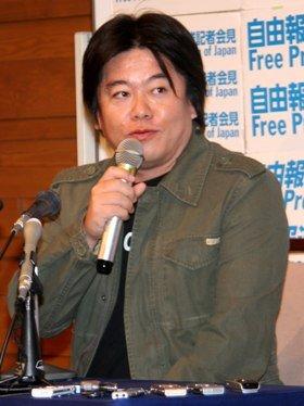 都内で会見を開いた堀江貴文氏