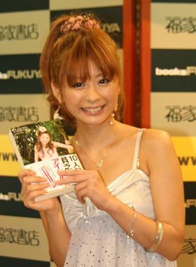上原美優さん(09年6月撮影、著書の出版記念イベントで)