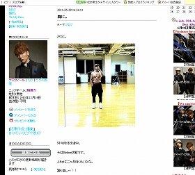 慶太さんがブログで披露した「驚愕」の肉体