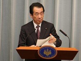 風力発電の推進は、菅首相の30年来の持論だという