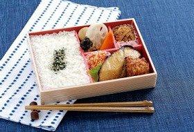 崎陽軒の「おべんとう魚」。価格は670円