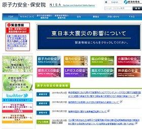 原子力安全・保安院サイトには、「ドリル作戦」資料が載っている