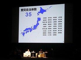 福島県の「協議会」参加を発表する孫正義社長(左)。右側は音楽プロデューサーの小林武史さん