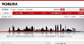 「社長」の呼称を、全世界的に「CEO」に統一した野村HD(写真は、同社のホームページ)