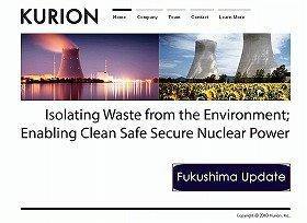 サイトには福島第1原発関連の情報を掲載