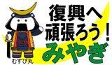news_95060_3.jpg