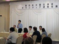 7月に開催された岩手県での調整会議。難民を助ける会が開催を呼び掛け、ようやく実現した