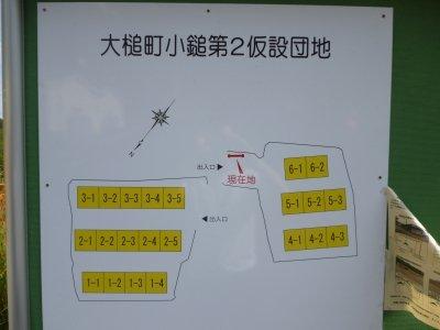 news_p111369_1.jpg