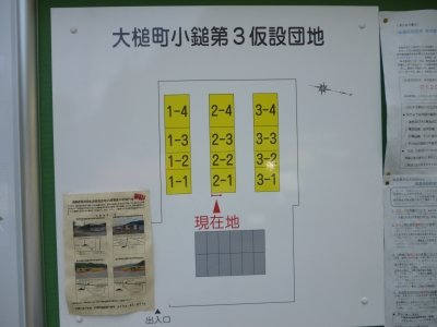 news_p111659_1.jpg
