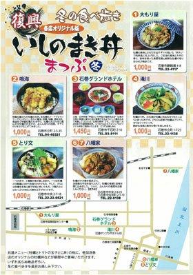news_p114330_2.jpg