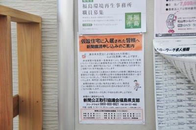 news_p117869_1.JPG