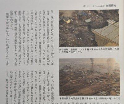 news_p118830_1.JPG