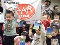 心のこもったメッセージをチョコレートに添えてお届けしました。「おいしいね!」と喜ぶ子どもたち (2012年1月18日 福島県相馬市立総合福祉センター(はまなす館)にて)