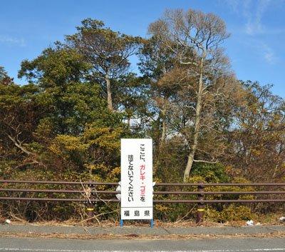 news_p121143_1.JPG