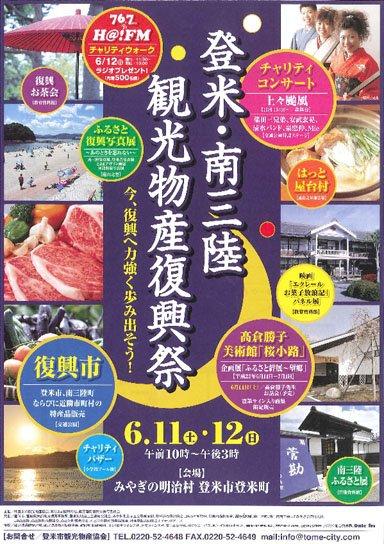 news_p97943_1.jpg