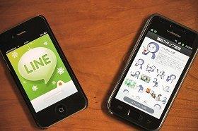 無料通話アプリも種類が増えてきた