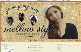 今井メロさんのブログ。