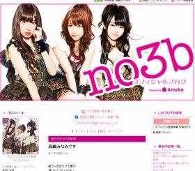 高橋さんが所属するユニット、ノースリーブスのブログ。
