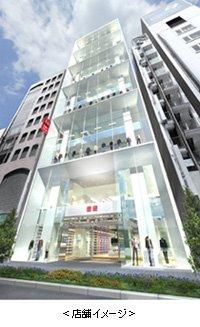 2012年3月16日オープンする世界最大のグローバル旗艦店「ユニクロ 銀座店」