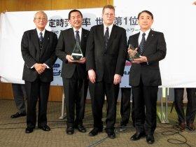 2月2日にはJALグループに対しても表彰が行われた