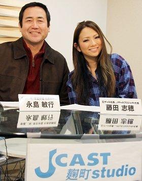 青空市場を運営している俳優の永島敏行さん(左)と、元ギャル社長でノギャルプロジェクト代表の藤田志穂さん(右)