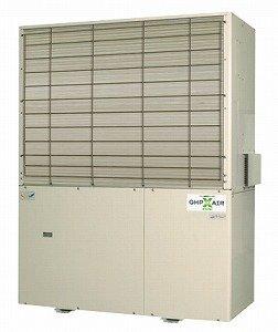 ヤンマー製のガスヒートポンプエアコン(GHP)による高効率ガス冷暖房機器