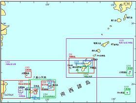 尖閣諸島の周辺地図(第11管区海上保安本部サイトから)。