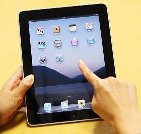 数メートル離れただけでWi-Fi接続できないとの報告も(写真は初代iPad)