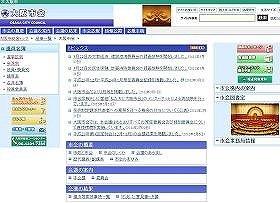 大阪市議のモラルに疑問の声が上がっている。