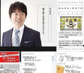 橋下市長は、大阪市議会の「未明まで審議」を疑問視した。